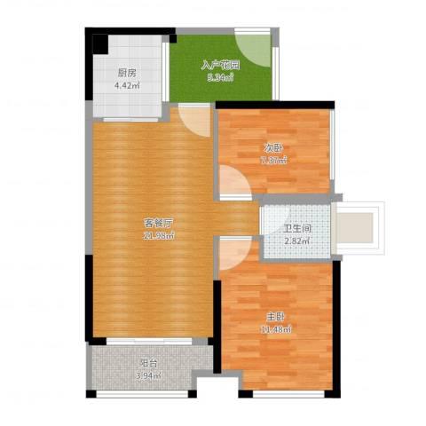 普君新城华府2室2厅2卫1厨72.00㎡户型图