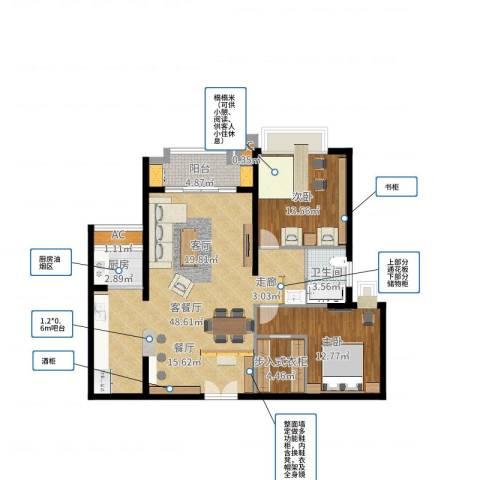 中海瀛台2室2厅1卫1厨115.00㎡户型图