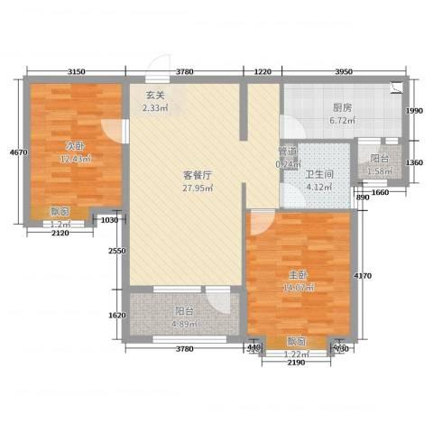 海亮公馆2室2厅1卫1厨90.00㎡户型图