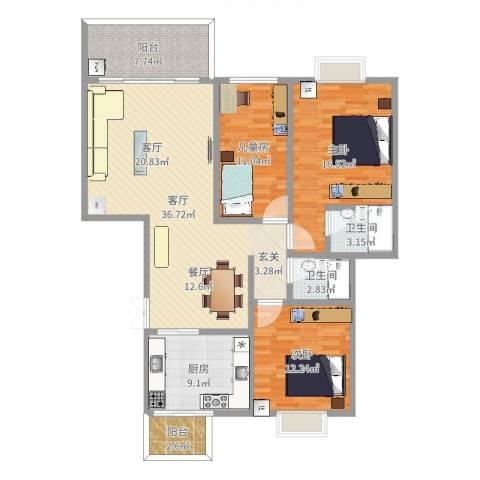 凯茵豪庭3室1厅2卫1厨127.00㎡户型图