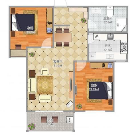 丽都河畔2室2厅1卫1厨97.00㎡户型图