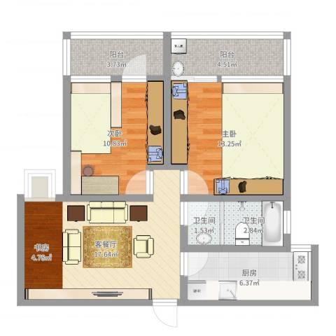 瑞祥花园2室2厅2卫1厨76.00㎡户型图