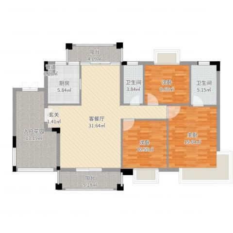 穆天子山庄3室2厅2卫1厨129.00㎡户型图