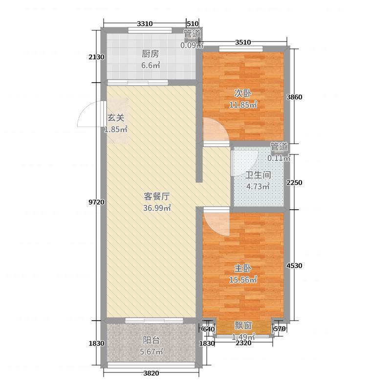 奥润澜庭102.00㎡C户型2室2厅1卫