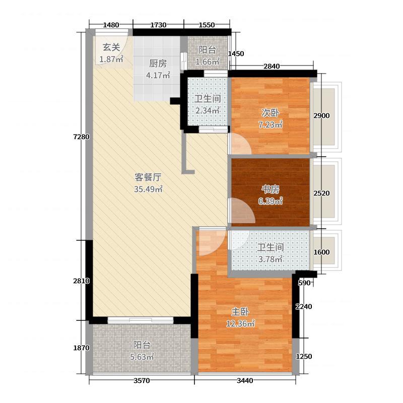 君跃荃新时代花园91.00㎡9栋1单元2单元03户型3室3厅2卫1厨