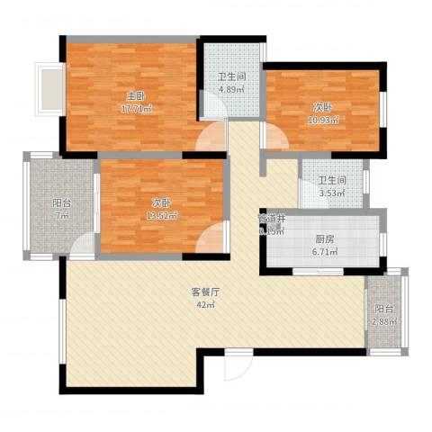 国信金邸世家3室2厅2卫1厨137.00㎡户型图