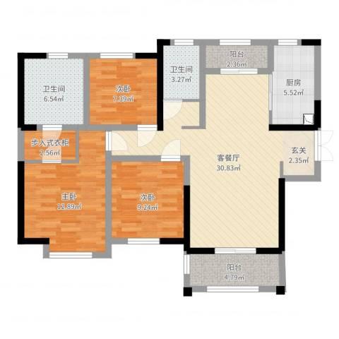 北大资源理城3室2厅2卫1厨107.00㎡户型图