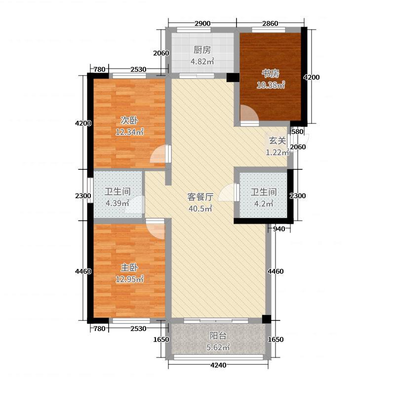 晟世锦城138.87㎡A户型3室3厅2卫1厨