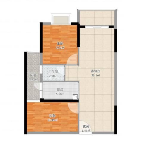 华信.城市美林花园2室2厅1卫1厨98.00㎡户型图