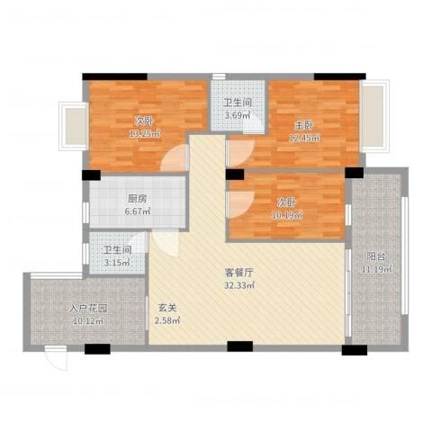 恒辉苑3室2厅2卫1厨129.00㎡户型图