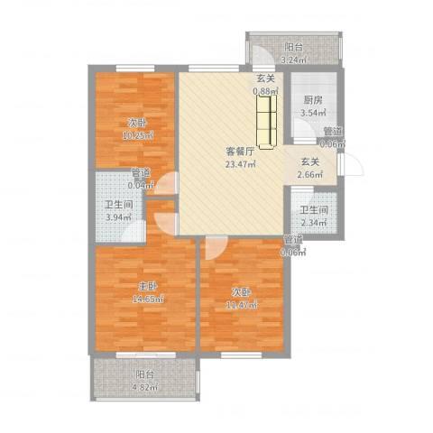 津港国际3室2厅2卫1厨97.00㎡户型图