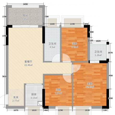 岭南世家・瑞府3室2厅2卫1厨87.00㎡户型图