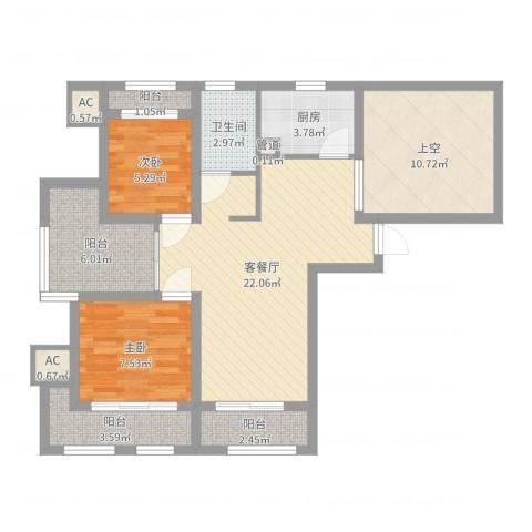 华邦光明世家2室2厅1卫1厨83.00㎡户型图
