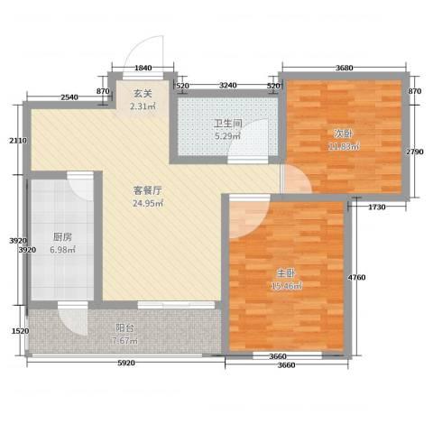 新星花园2室2厅1卫1厨90.00㎡户型图