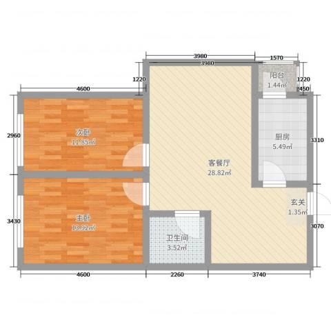 新星花园2室2厅1卫1厨81.00㎡户型图