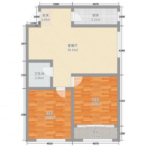 新星花园2室2厅1卫1厨98.00㎡户型图