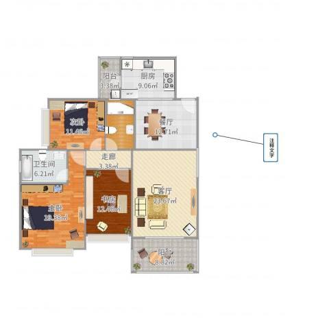 杨凌恒大城3室2厅1卫1厨145.00㎡户型图