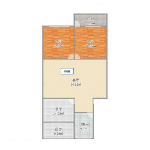 七里堡新居2室2厅1卫1厨169.00㎡户型图