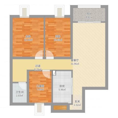 世贸首府胡3室2厅1卫1厨94.00㎡户型图