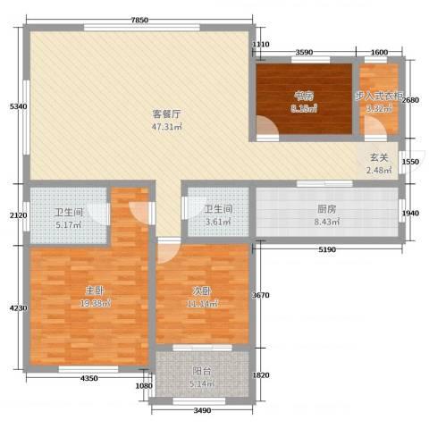 御庭园3室2厅2卫1厨140.00㎡户型图