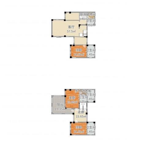 远洋假日养生庄园3室1厅5卫1厨220.00㎡户型图