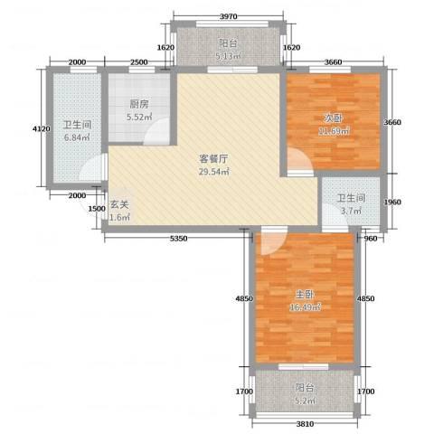 众城名府2室2厅2卫1厨105.00㎡户型图