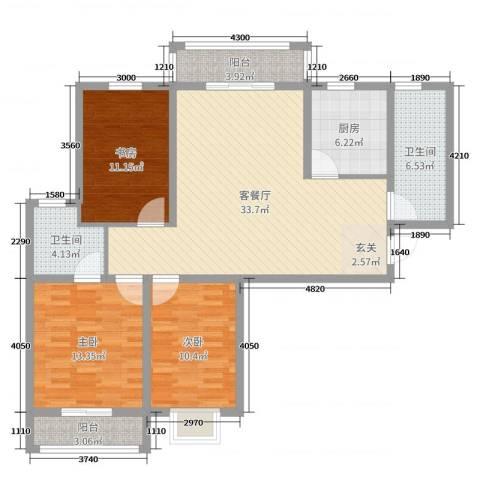 众城名府3室2厅2卫1厨116.00㎡户型图