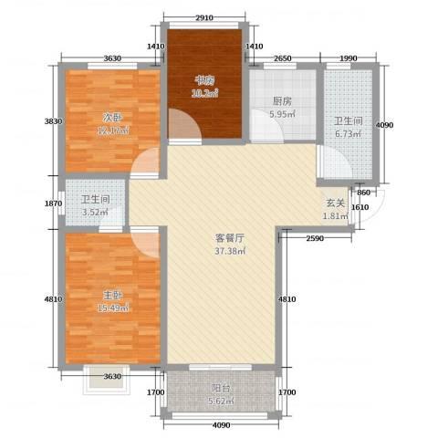 众城名府3室2厅2卫1厨121.00㎡户型图