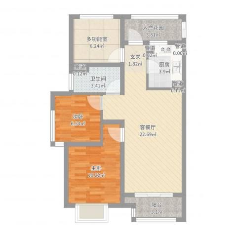 万科城2室2厅1卫1厨75.00㎡户型图
