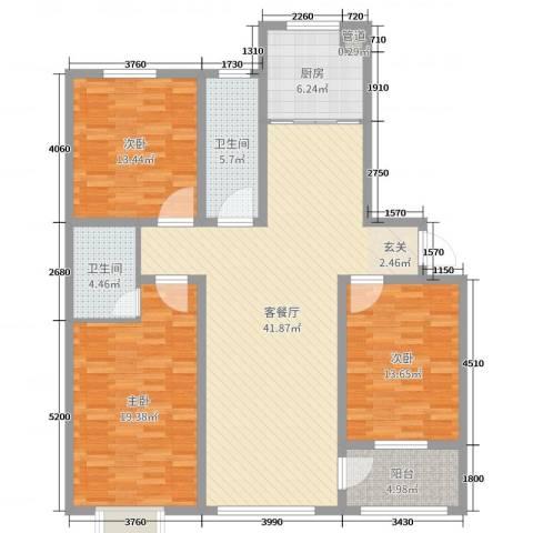 和美居3室2厅2卫1厨138.00㎡户型图