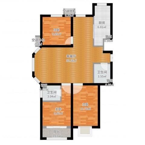 建投・御河新城3室2厅2卫1厨103.00㎡户型图