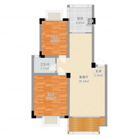 海纳国际2室2厅1卫1厨88.00㎡户型图