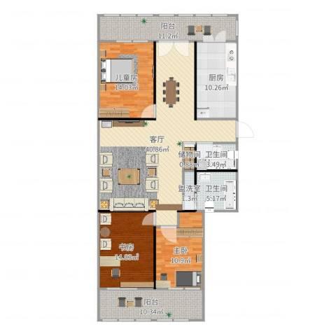 康鸿家园3室3厅2卫1厨153.00㎡户型图
