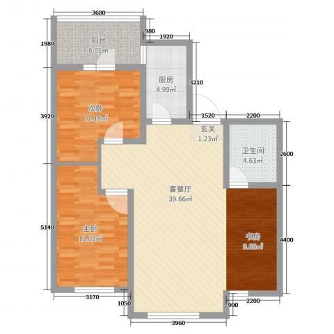 广厦新城2室2厅1卫1厨108.00㎡户型图