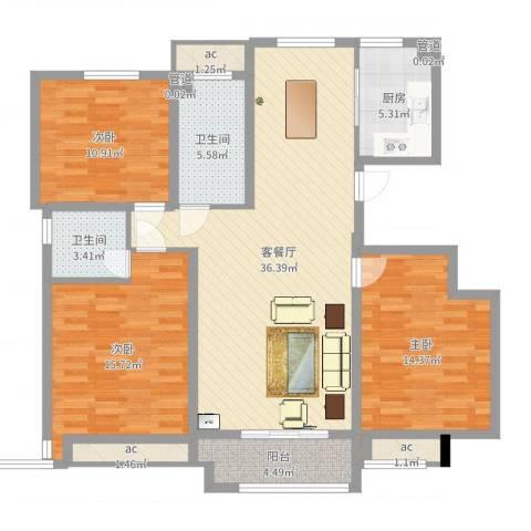 晶龙湾名苑3室2厅2卫1厨125.00㎡户型图
