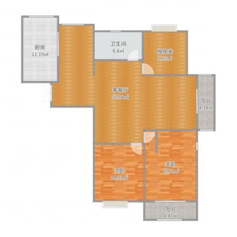 香堤雅郡2室2厅1卫1厨148.00㎡户型图