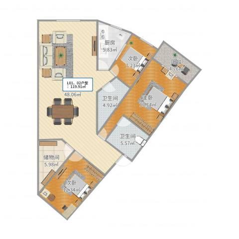 汇禾新城3室2厅2卫1厨140.00㎡户型图