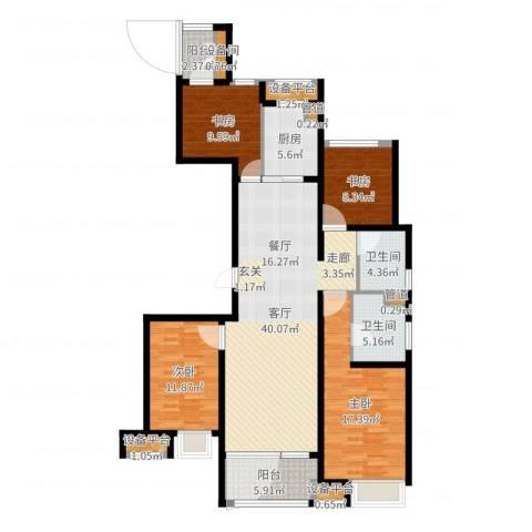 万科金域平江4室1厅2卫1厨144.00㎡户型图