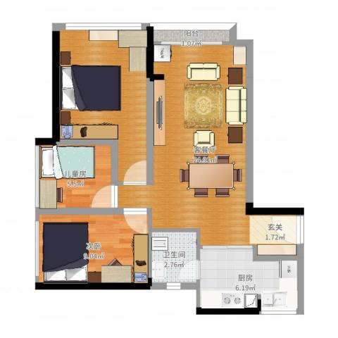 中梁v城市2室2厅1卫1厨78.00㎡户型图