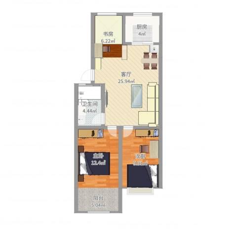 福德花园1室1厅1卫1厨55.00㎡户型图