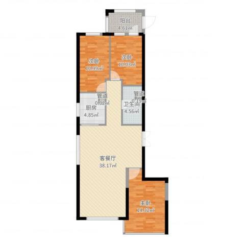 尚诚国际3室2厅1卫1厨110.00㎡户型图