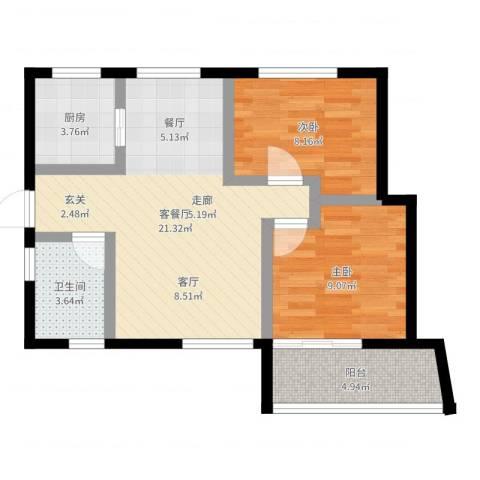 天正银河湾2室2厅1卫1厨64.00㎡户型图