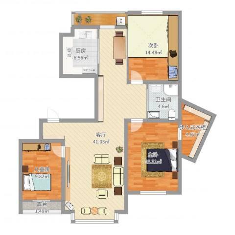群星国际新城3室1厅1卫1厨126.00㎡户型图