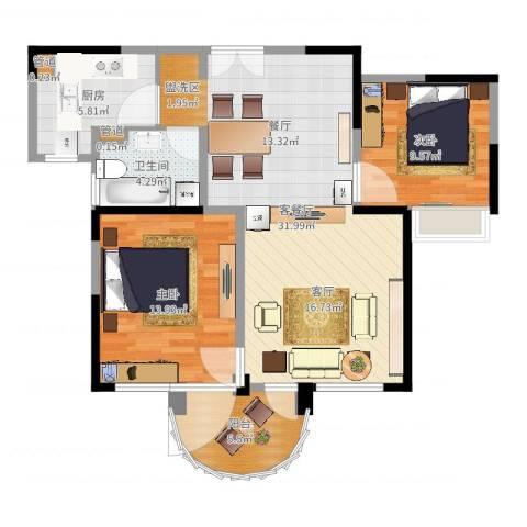 红谷凯旋2室2厅1卫1厨89.00㎡户型图
