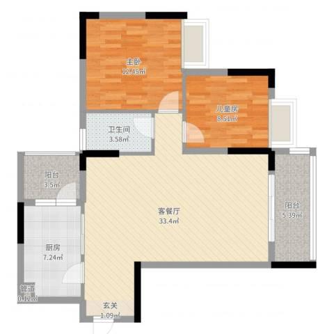 景致尚寓2室2厅1卫1厨93.00㎡户型图