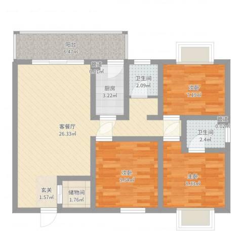 东城100(微笑城堡)3室2厅2卫1厨84.00㎡户型图