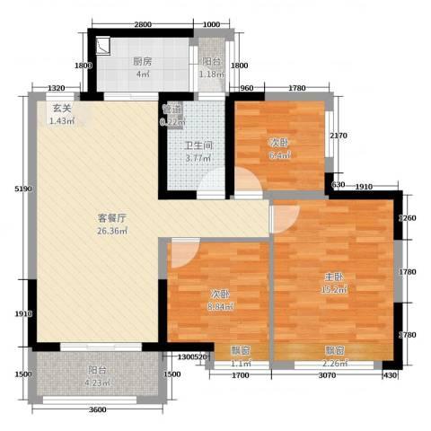 藏珑华府3室2厅1卫1厨89.00㎡户型图