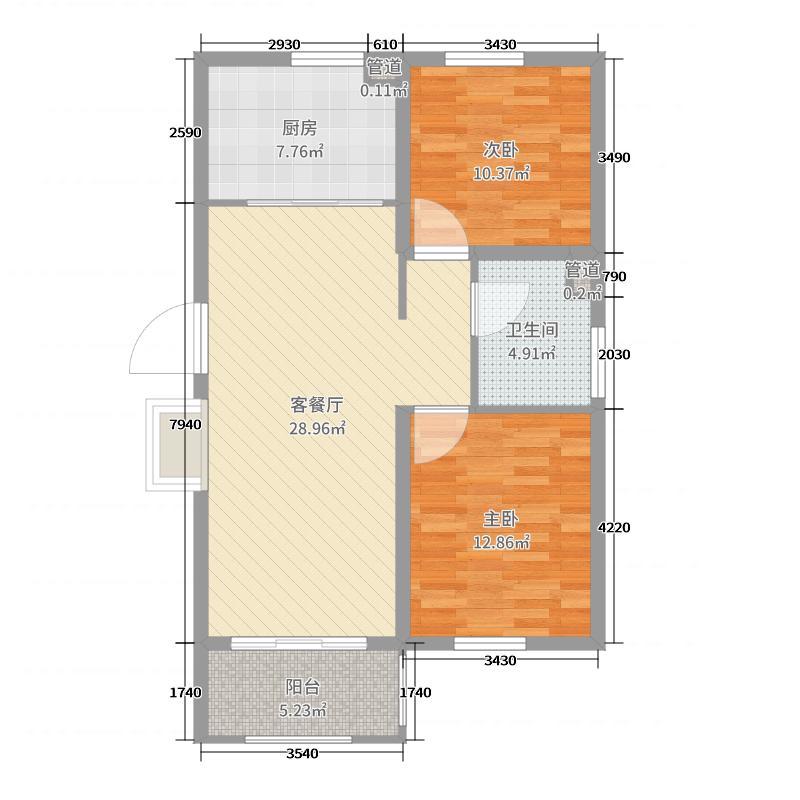 招商海德公学88.00㎡14#15#E户型2室2厅1卫1厨