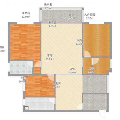 国际佳缘2室2厅1卫1厨157.00㎡户型图