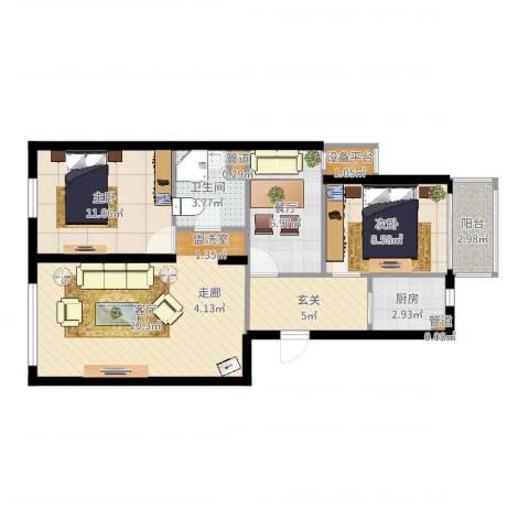 格林小镇2室2厅1卫1厨79.00㎡户型图